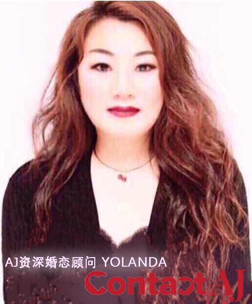 AJ 资深婚恋顾问 — Yolanda Li