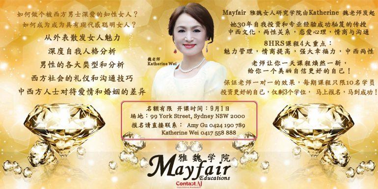 mayfair-sep18