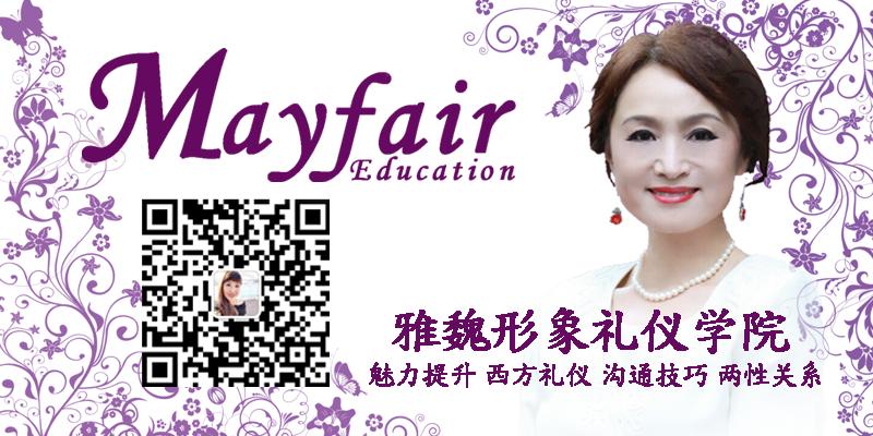 mayfair banner