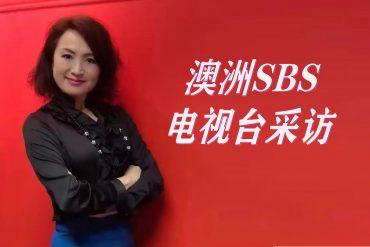 sbs tv show
