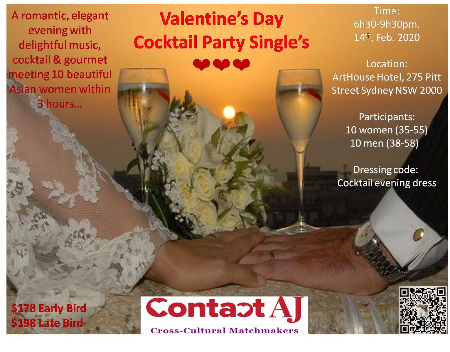 Valentine party 2020